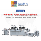 WH-320C Pneumatic Type Double-Color Screen Printing Machine