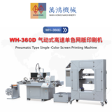 WH-360D Pneumatic Type Single-Color Screen Printing Machine